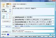 英辞郎(PDIC)を導入すると例文を表示できます。