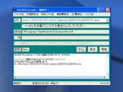 GetASFStream(ストリーミング映像DLソフト)
