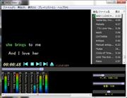 XFフォーマットで歌詞が埋め込まれたMIDIファイルでは、歌詞なめ表示もできる