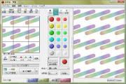 彩彩畑のメインツール(他のツールへはこのメイン画面から移動できます)