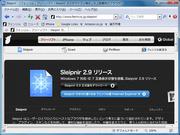 Sleipnir 2.9 全体 イメージ