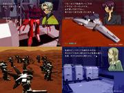 宇宙、月、火星を舞台に物語は展開する。