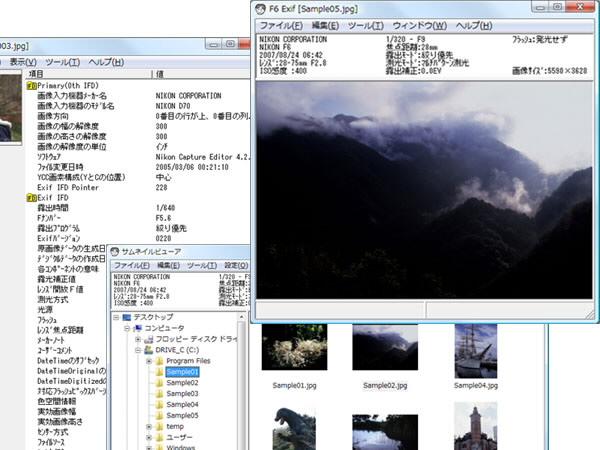 pdf 編集 フリー xp