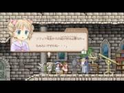 フォーチュンサモナーズ〜アルチェの精霊石〜