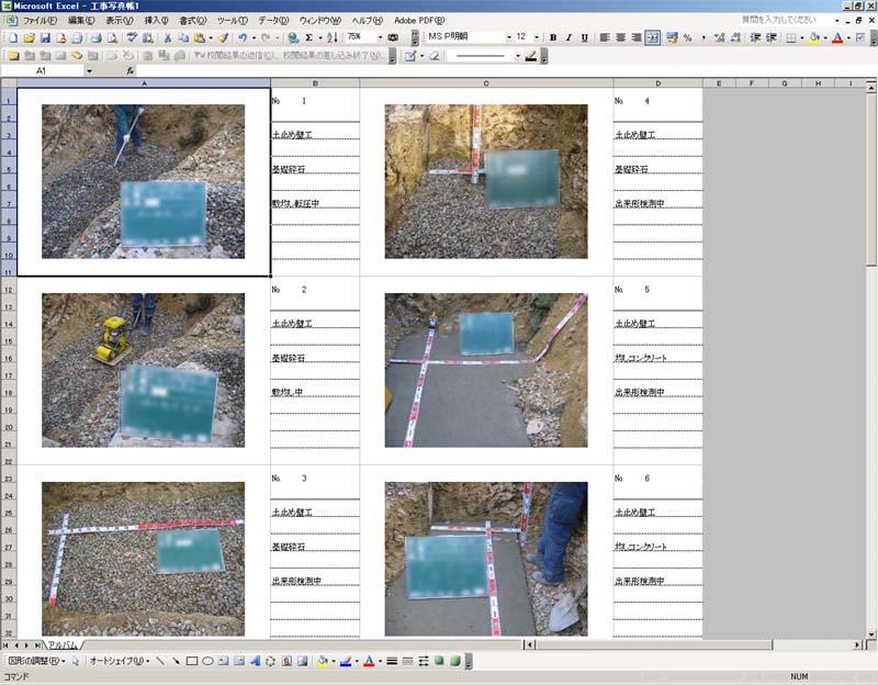 pdf 編集 エクセル フリー ソフト