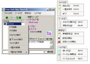 FreeSoftBoxVer1.2