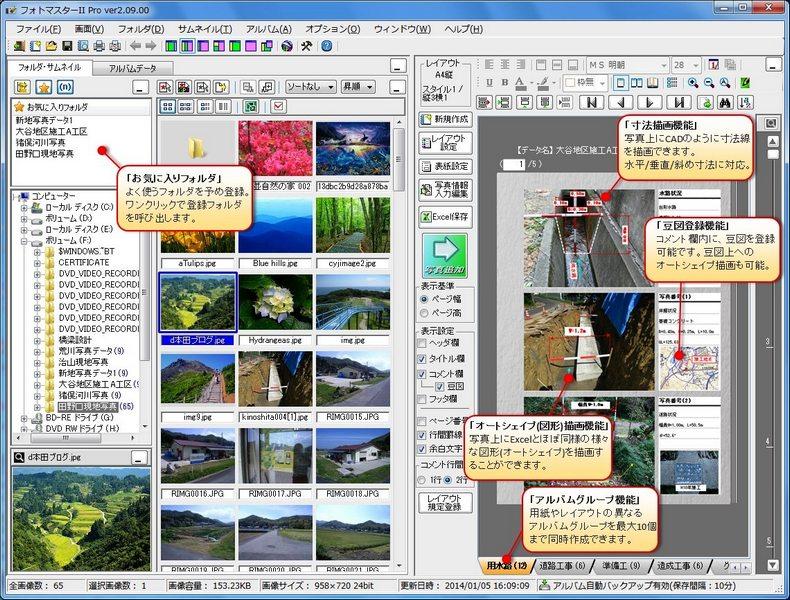 gigafree.net - k本的に無料ソフト・フリーソフト
