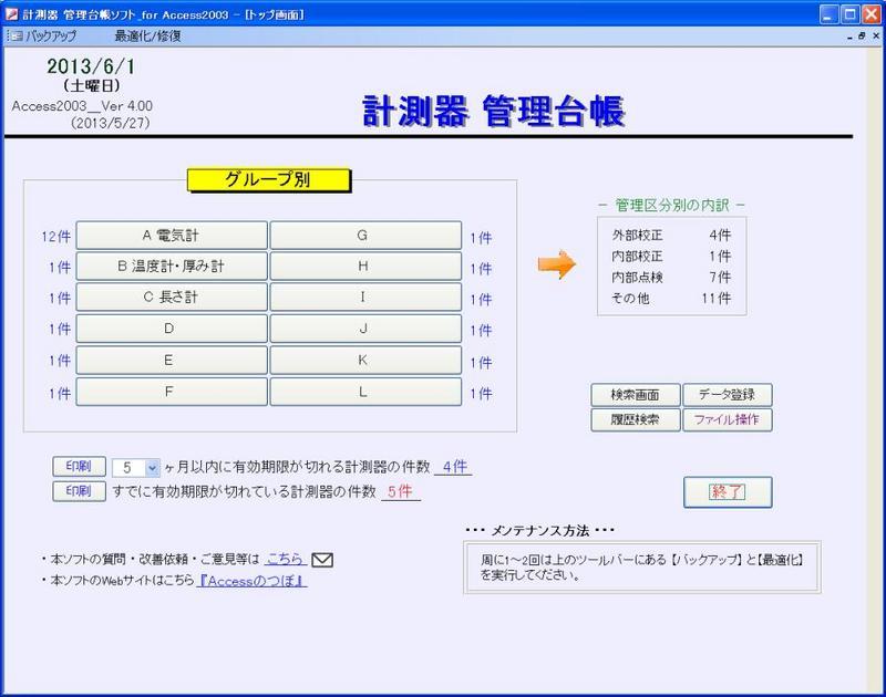 PCViewの俺流使い方 - 肉肉SE - blog.goo.ne.jp