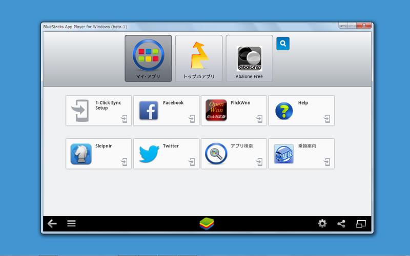 Nox App Player Torrent