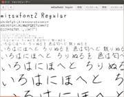mitsufont2(みつフォント2)