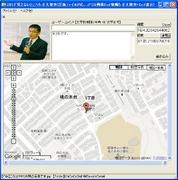 JPEG画像のExif情報の編集画面(コメントと緯度経度情報の入力ができる)
