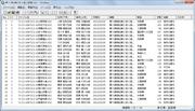 将棋棋譜データベース KifuBase