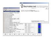 docmaker.net 動作イメージ