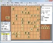 柿木将棋IX