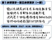 櫻井幸一フェルトペンフォント
