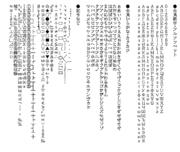 JIS非漢字サンプル(ウエイト:標準)