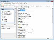 「FileMenu Toolsのコマンド」タブで、追加するコマンドと表示順序を選択
