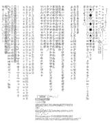 収録文字サンプル