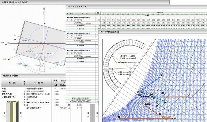 エクセル空気線図Gの詳細情報 : Vector ソフトを探 …