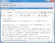PDFファイルを表示して画像をキャプチャし、文字列を認識させることも可能