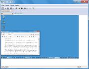 読み込んだ画像ファイルの拡大・縮小機能も用意されている