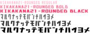 キカカナ21-Rounded