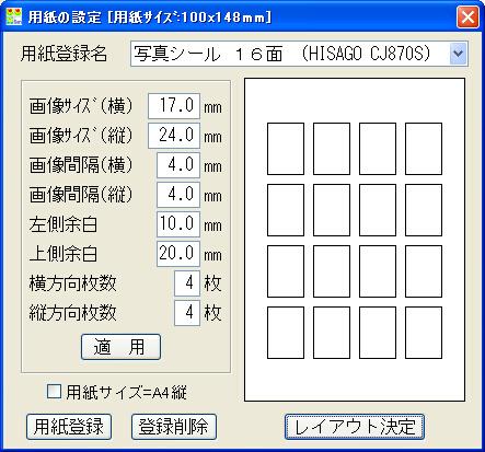 簡易 入力 ソフト
