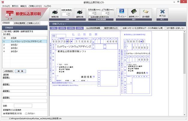 mac pdf 印刷 ソフト