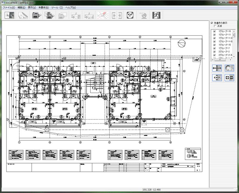 pdf 図面 cad 変換 フリー