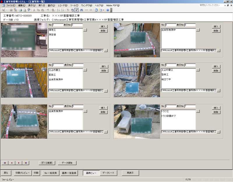 写真 管理 ソフト