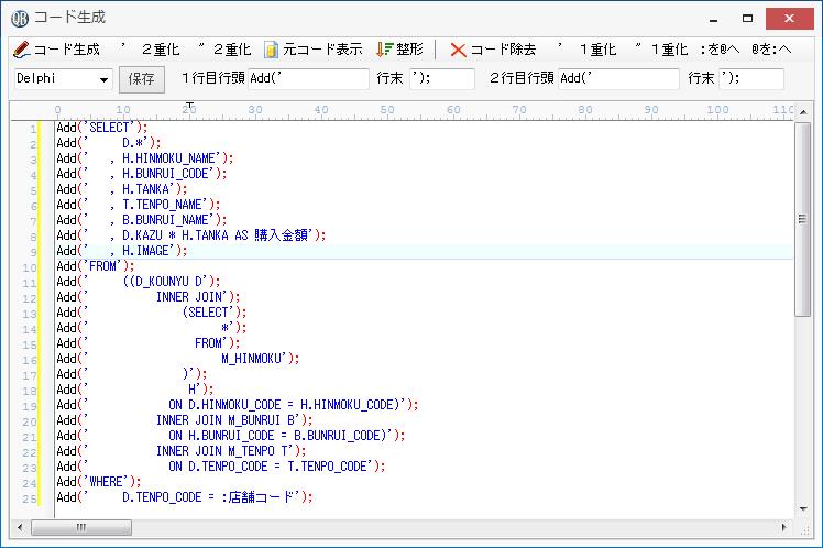 あらゆるdb csvにも接続 多機能sqlツール querybookの詳細情報 vector