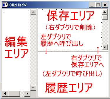 windows7 ダウンロード 履歴