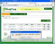 BugHug Beta1.0 for Windows