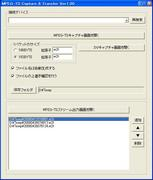 MPEG-TS Capter & Transfer