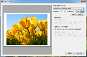 Astute Picture Manager