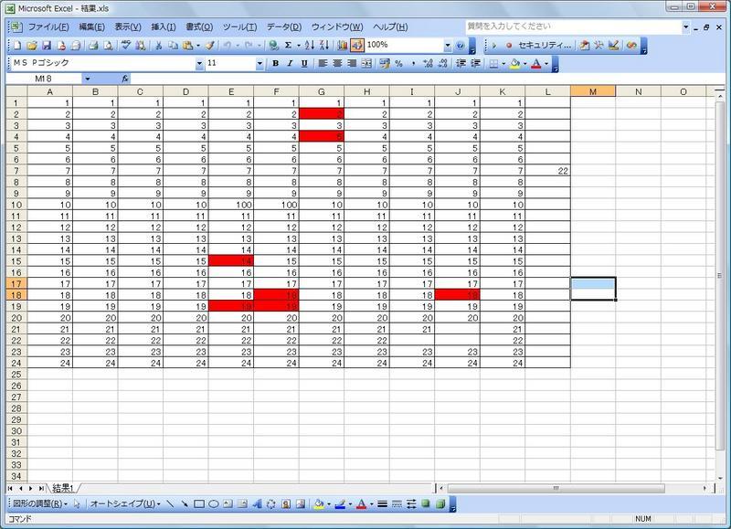 office starter 2010 ダウンロード