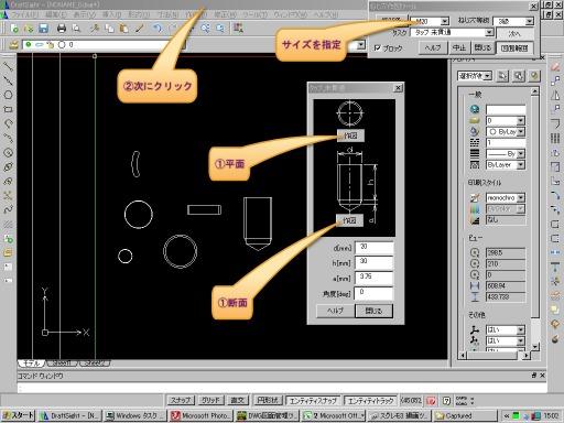 pdf 図面 dxf 変換