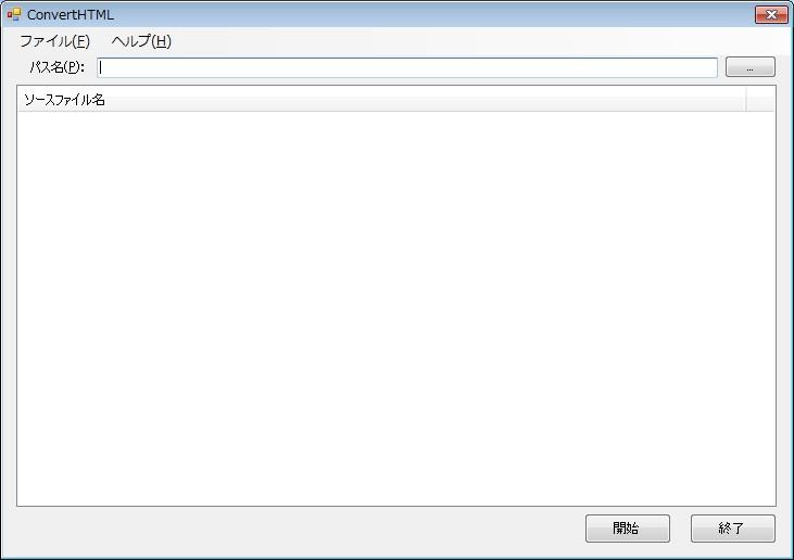 pdf html 変換 vba
