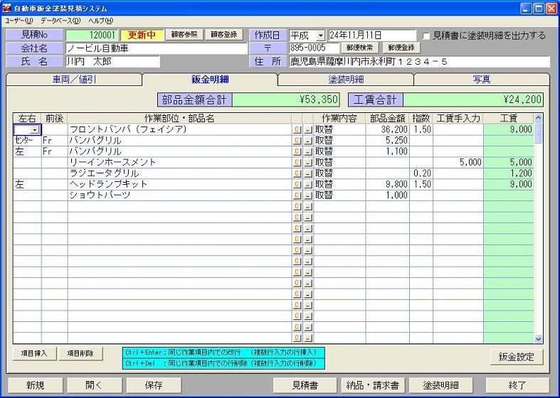 win xp 印刷 pdf