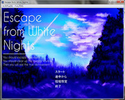 Escape from white nights