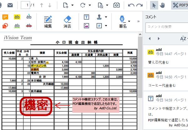 pdf ocr 文字 javascript