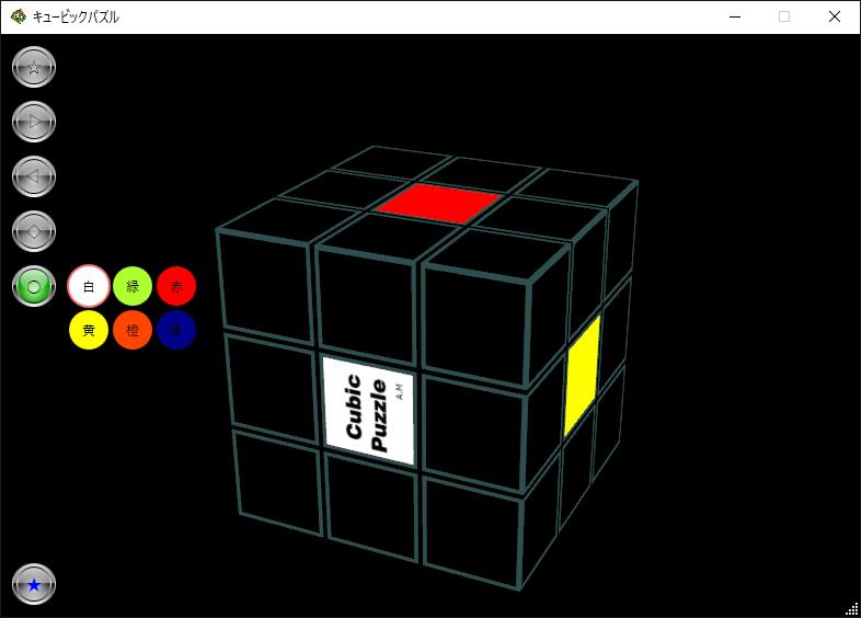 動画 回転 フリー ソフト vector