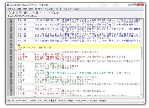 pdf 編集 ダウンロード javascript